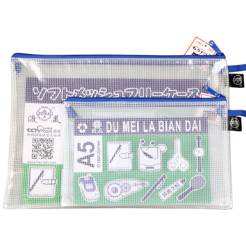 Dumei A4 PVC document bag file pocket Single-deck plastic soft white meshy waterproof office school supplies NF-333/363